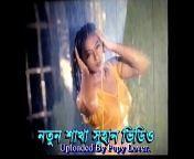 Bangla Movie rain Song By Popyপপি সোনার নাভী আর পুটকি একা একা দেইখেন - from www bangla popy movie xxx video c