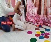 Holi special: भाई ने होली पर खूब रंग लगाया और खूब गांड चुदाई की| साफ हिंदी आवाज़ में from your priya