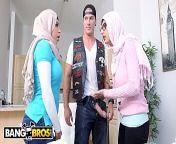 BANGBROS - Watch Mia Khalifa & Julianna Vega Fuck Sean Lawless... With Bonus Content! from indian miah khalifa