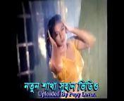 Actress Popy ass & navel show in Bangla Movie hot rain song from www bangla popy movie xxx video c