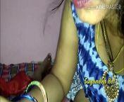 (हिन्दी देसी सेक्सी आडियो वीडियो )देसी भाभी की झांटों वाली बु र में लौड़ा डालते ही भाभी नेचिल्लाते हुए मू त मारा from bangladeshi tan